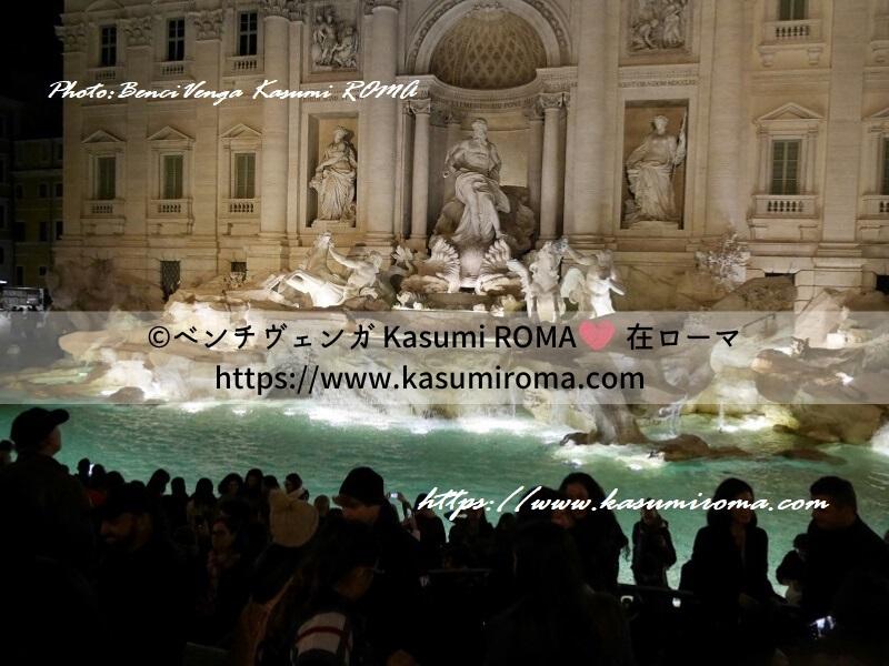 f:id:kasumiroma:20191126011540j:plain