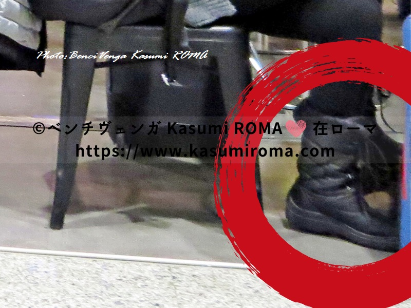 f:id:kasumiroma:20191127190147p:plain