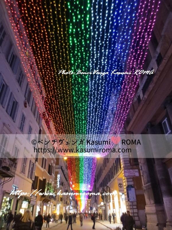 f:id:kasumiroma:20191202195224j:plain