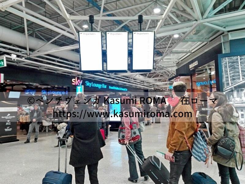 f:id:kasumiroma:20191204191343j:plain