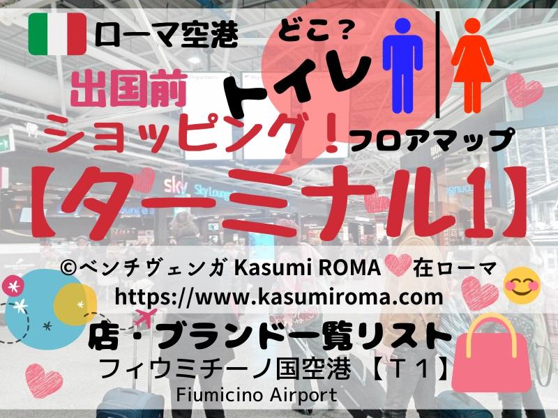 f:id:kasumiroma:20191204223141j:plain