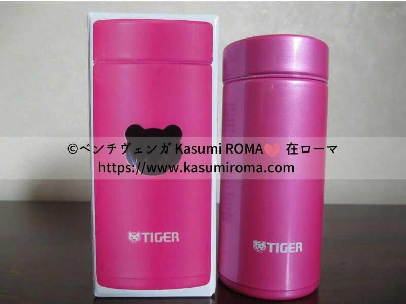 f:id:kasumiroma:20191219022948j:plain
