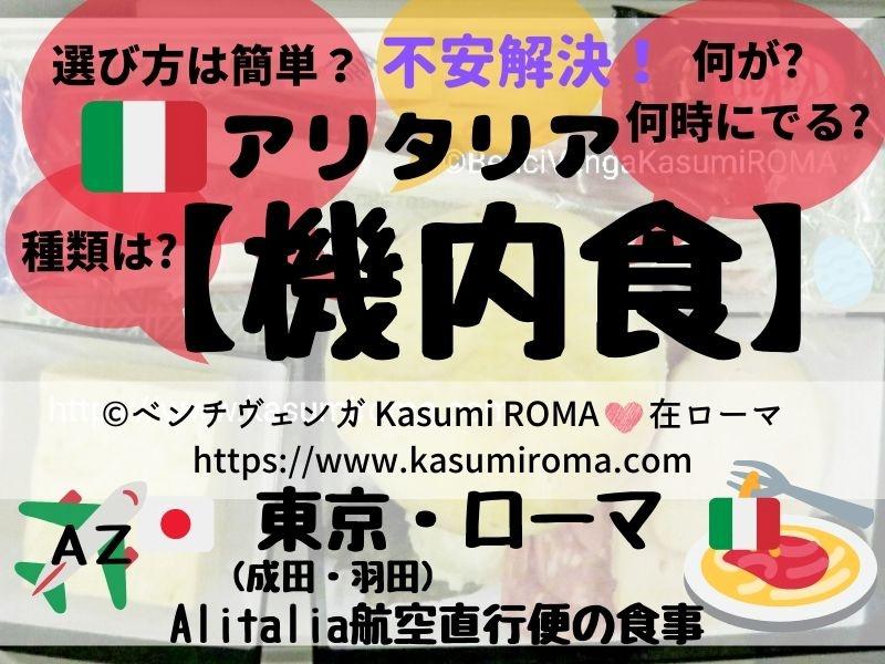 f:id:kasumiroma:20191221213616j:plain