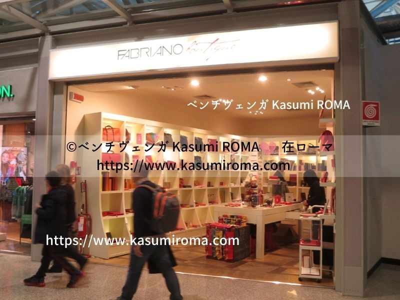 f:id:kasumiroma:20200105162735j:plain