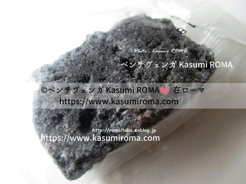 f:id:kasumiroma:20200106132512j:plain