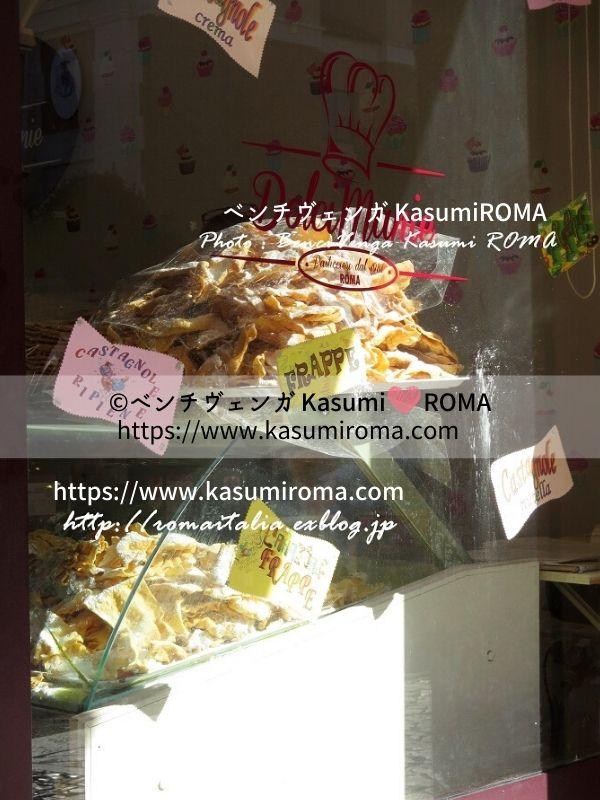 f:id:kasumiroma:20200129175938j:plain