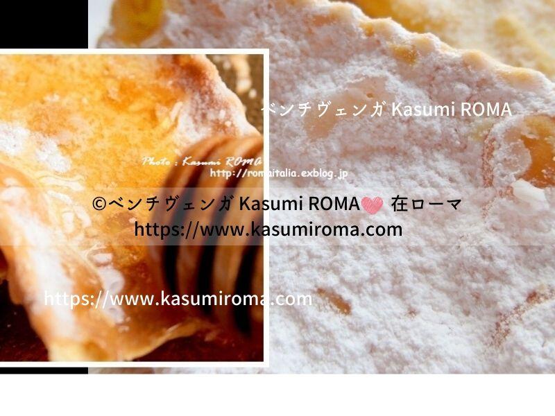 f:id:kasumiroma:20200129180113j:plain