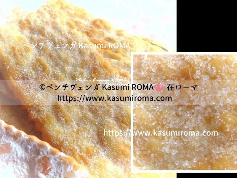 f:id:kasumiroma:20200129180137j:plain
