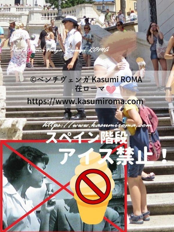 f:id:kasumiroma:20200206184846j:plain