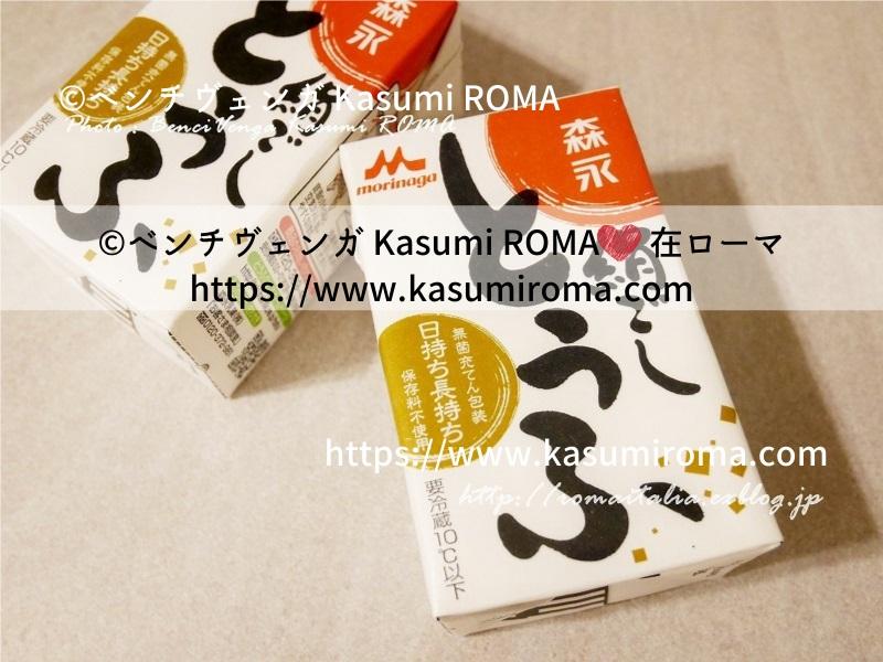 f:id:kasumiroma:20200210225010j:plain