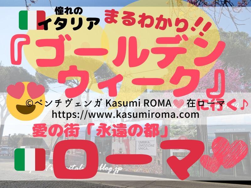 f:id:kasumiroma:20200212180040j:plain