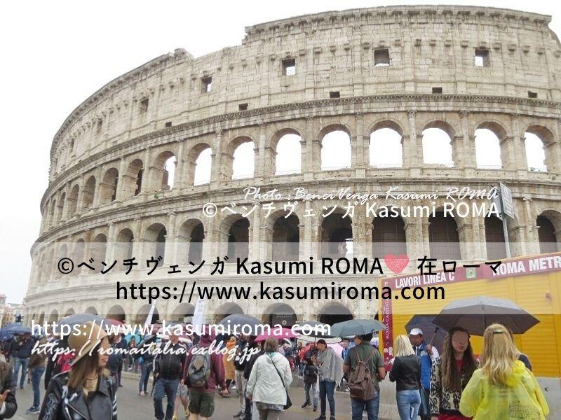 f:id:kasumiroma:20200212180308j:plain