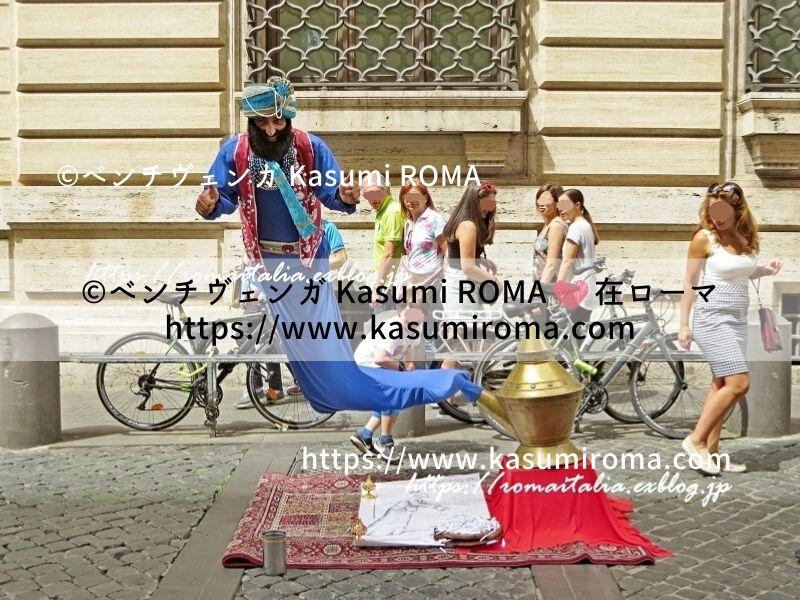 f:id:kasumiroma:20200212180905j:plain