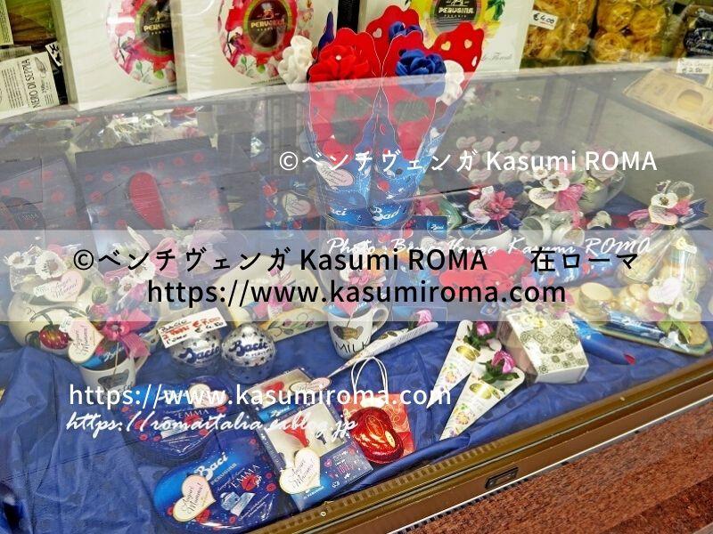 f:id:kasumiroma:20200212180938j:plain