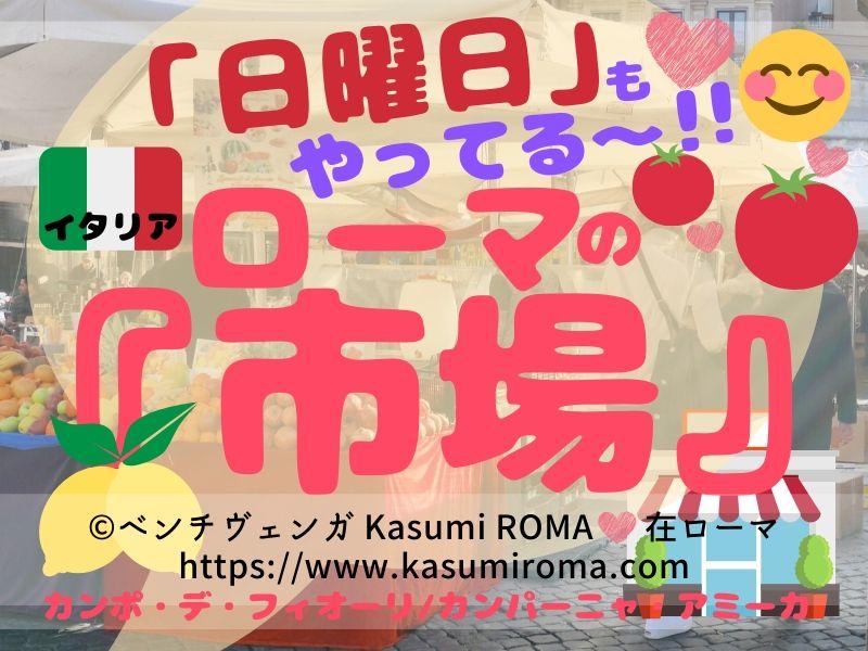 f:id:kasumiroma:20200212203606j:plain