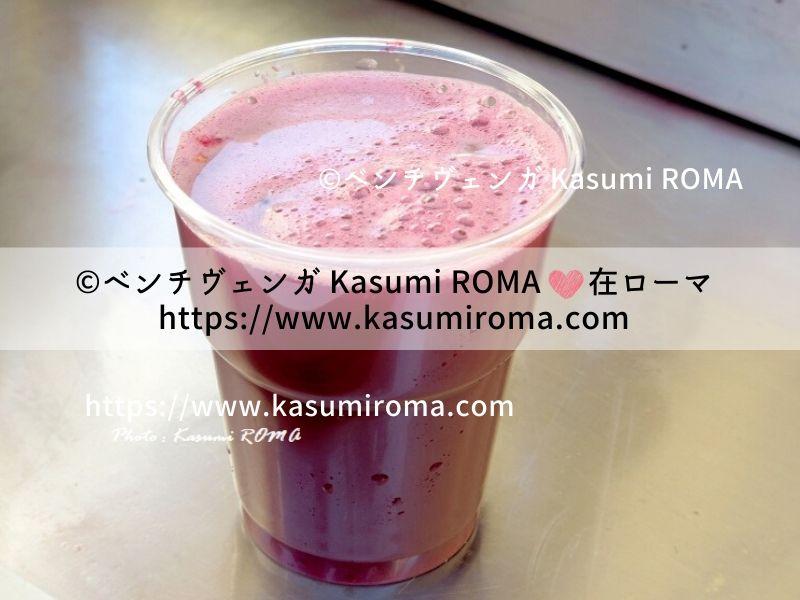 f:id:kasumiroma:20200212213056j:plain