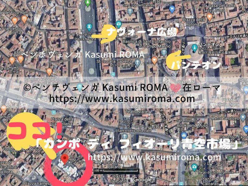 f:id:kasumiroma:20200213003606j:plain