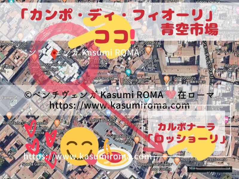 f:id:kasumiroma:20200213004033j:plain