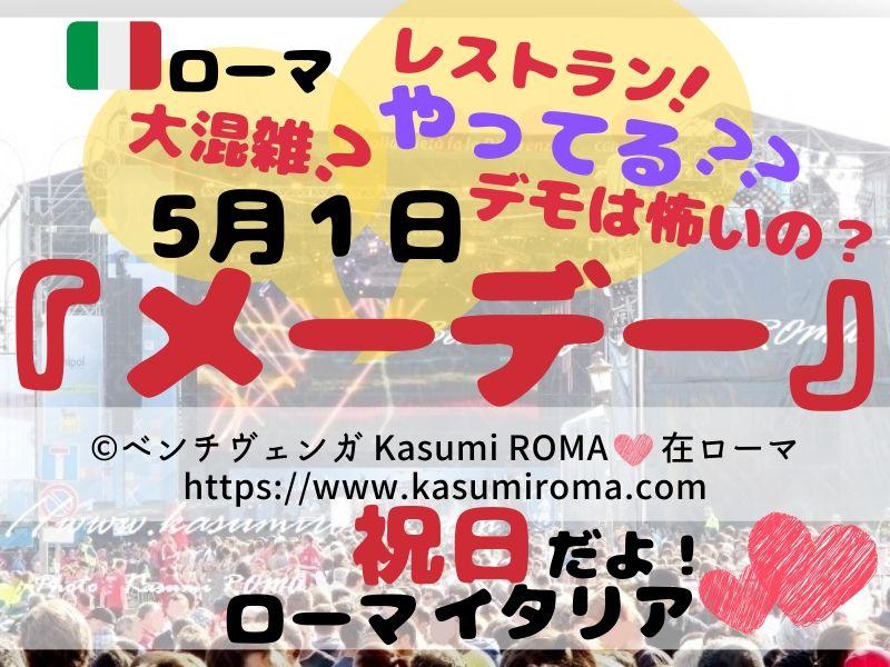 f:id:kasumiroma:20200213040848j:plain