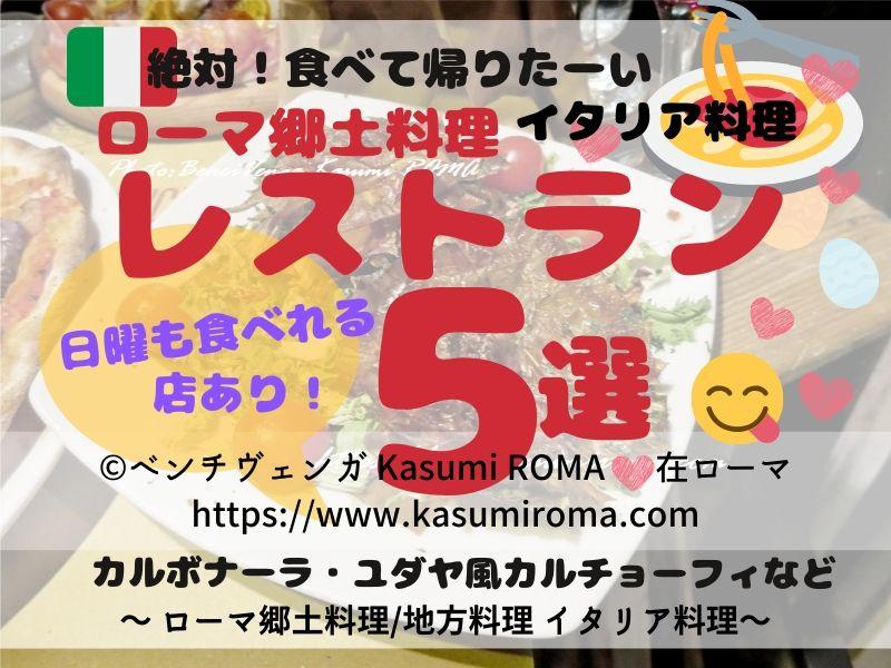 f:id:kasumiroma:20200213052236j:plain
