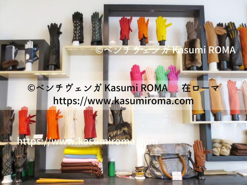 f:id:kasumiroma:20200218184540j:plain