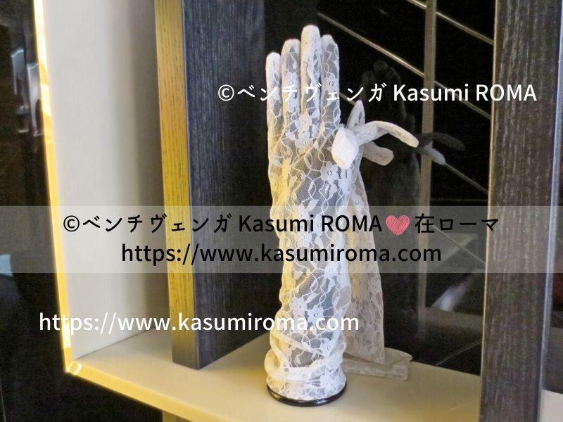 f:id:kasumiroma:20200218184743j:plain