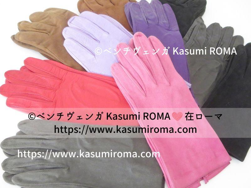 f:id:kasumiroma:20200224201427j:plain