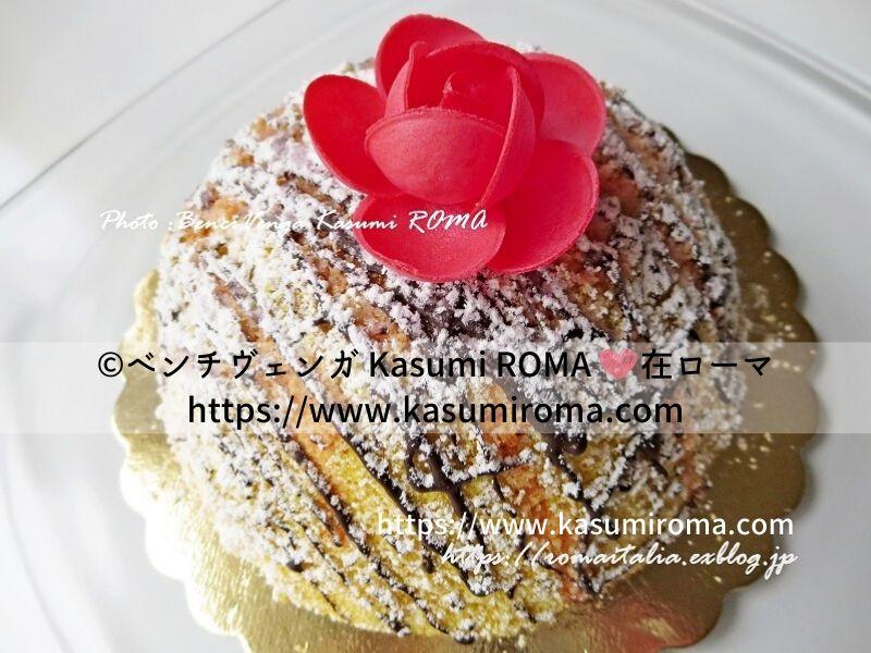 f:id:kasumiroma:20200303233750j:plain