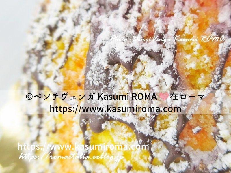 f:id:kasumiroma:20200305030207j:plain