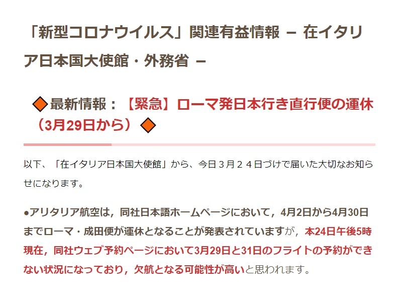 f:id:kasumiroma:20200325072536j:plain