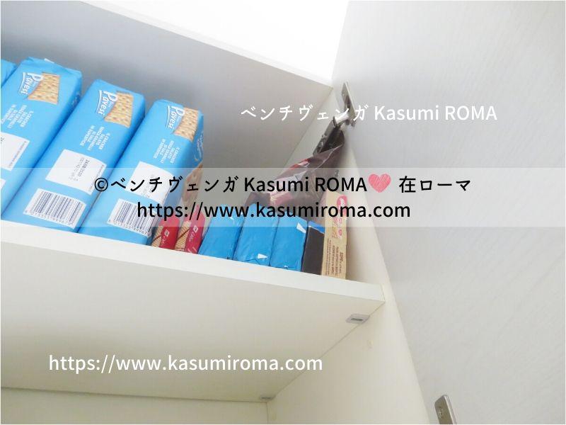 f:id:kasumiroma:20200402233832j:plain