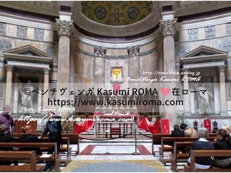 f:id:kasumiroma:20200405033614j:plain