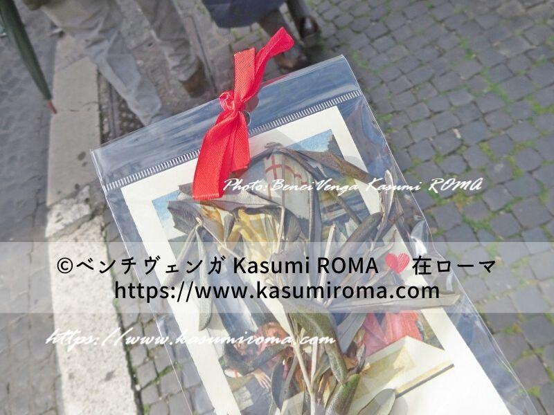 f:id:kasumiroma:20200405033738j:plain