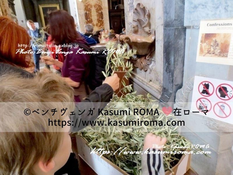 f:id:kasumiroma:20200405033919j:plain