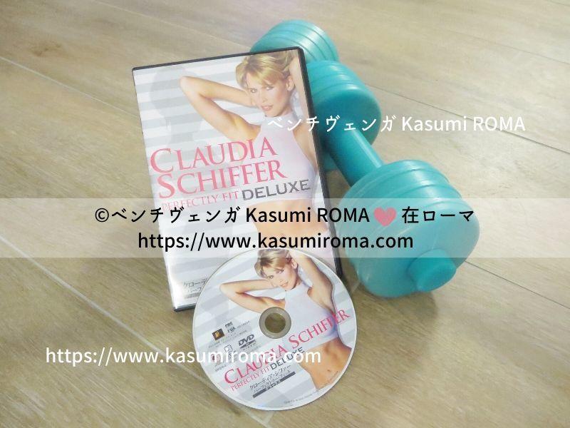 f:id:kasumiroma:20200409063412j:plain