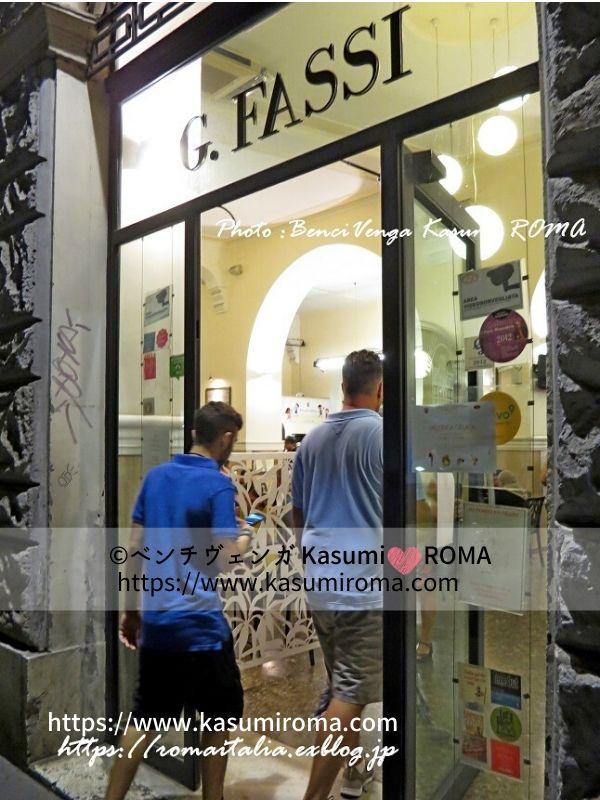 f:id:kasumiroma:20200611044920j:plain