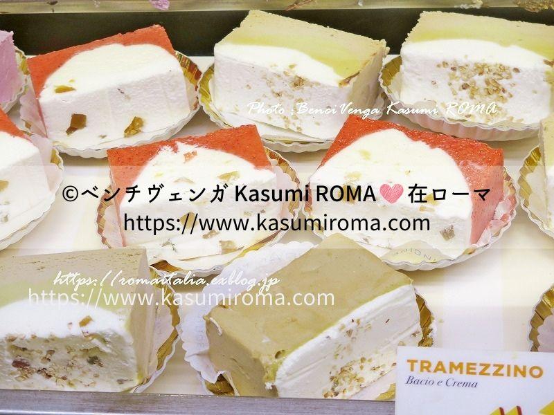 f:id:kasumiroma:20200611045348j:plain