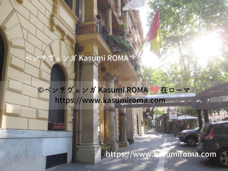 f:id:kasumiroma:20200611072523j:plain