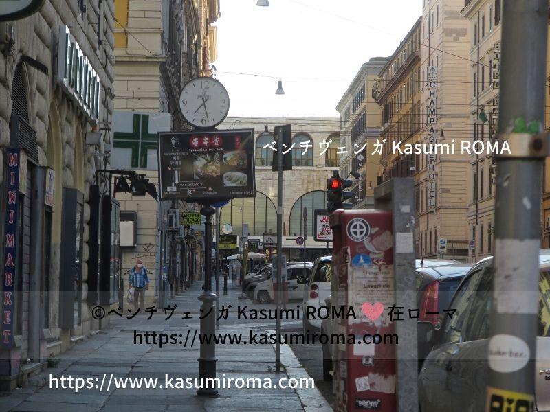f:id:kasumiroma:20200614020235j:plain