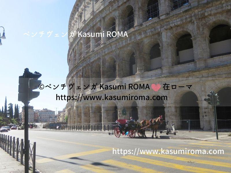 f:id:kasumiroma:20200617045926j:plain