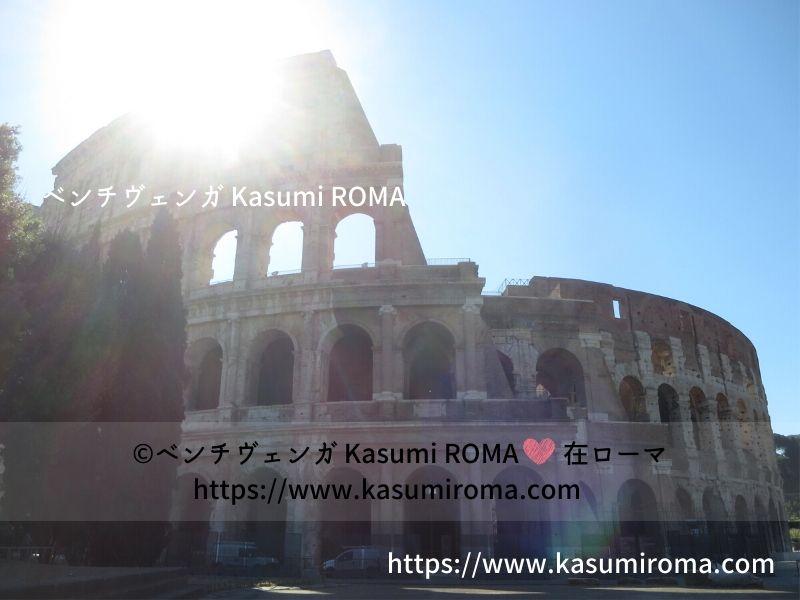f:id:kasumiroma:20200617050026j:plain