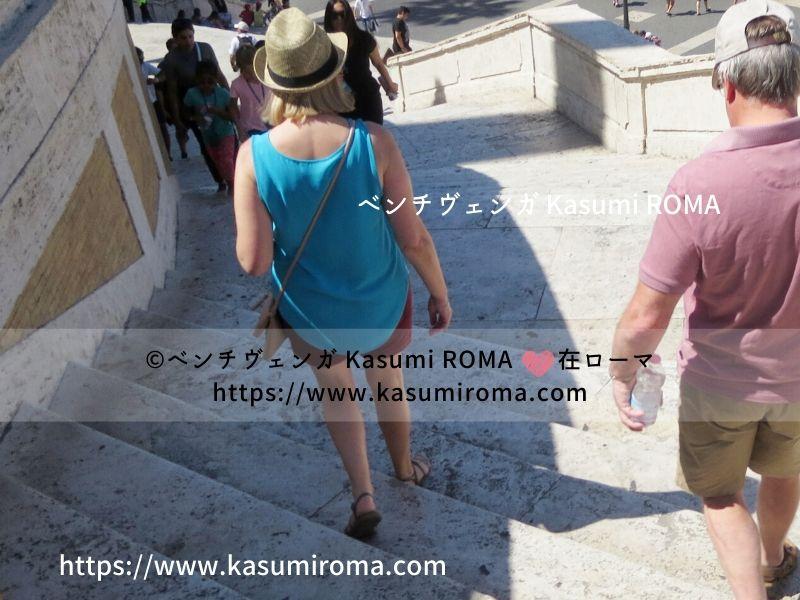 f:id:kasumiroma:20200720235814j:plain