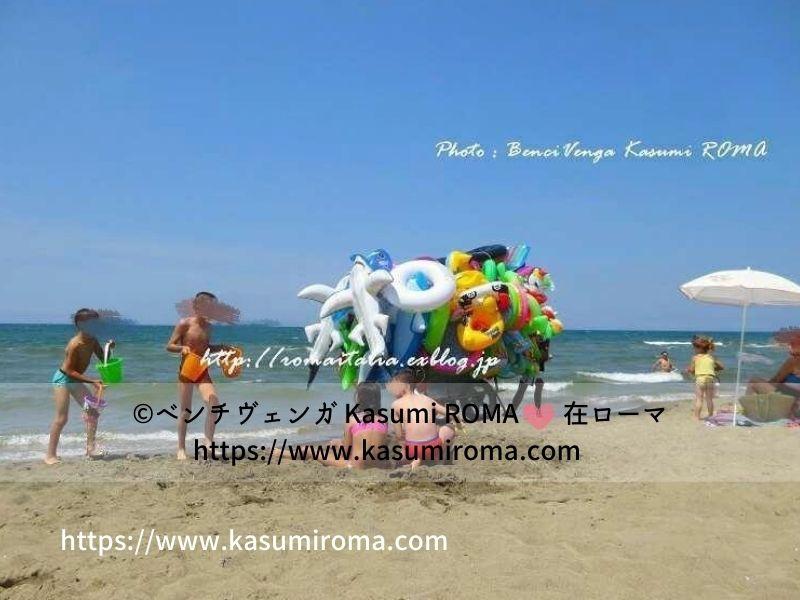 f:id:kasumiroma:20200727041926j:plain