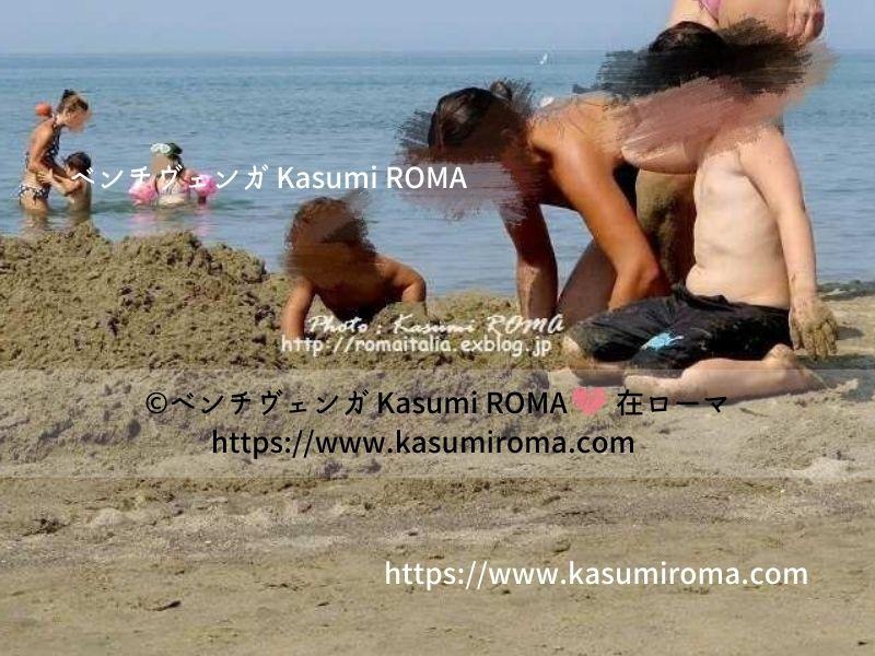 f:id:kasumiroma:20200727041953j:plain