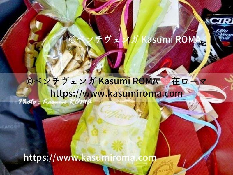 f:id:kasumiroma:20200730080119j:plain