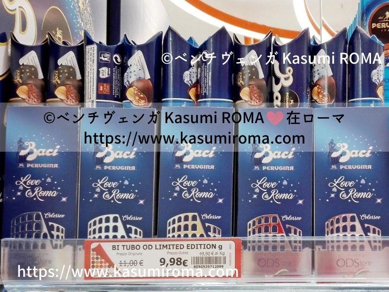 f:id:kasumiroma:20200819235627j:plain