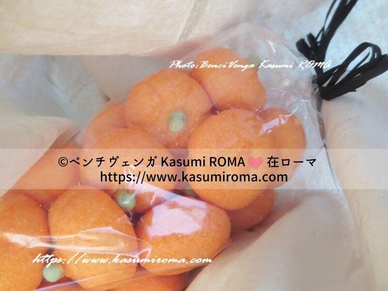 f:id:kasumiroma:20200902205619j:plain