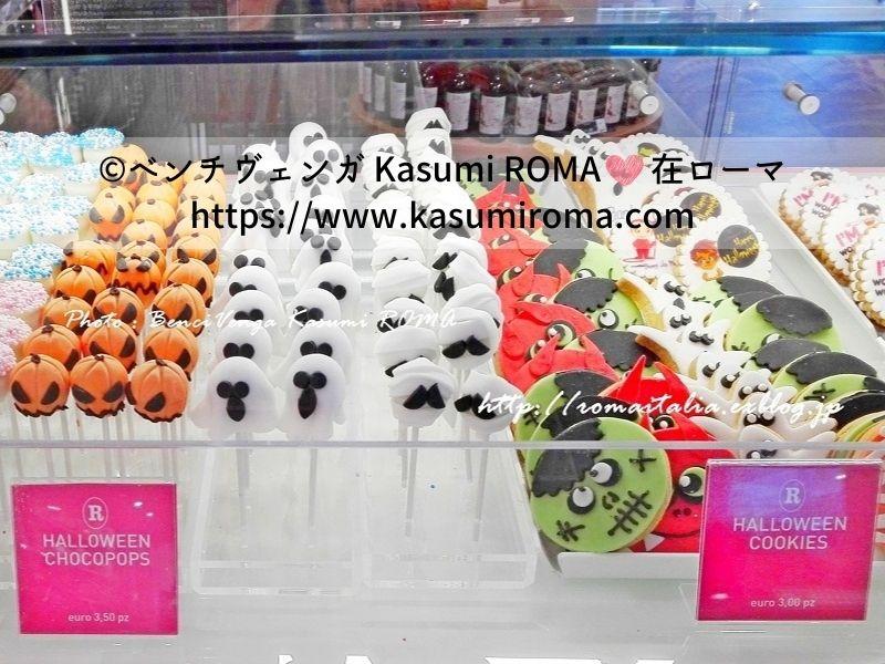 f:id:kasumiroma:20200902220441j:plain