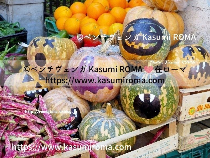 f:id:kasumiroma:20200902223513j:plain