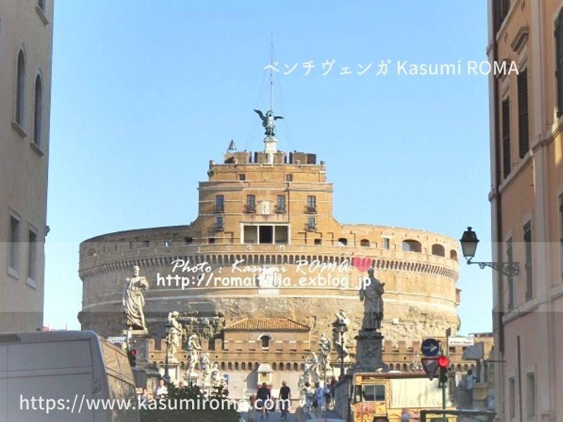 f:id:kasumiroma:20200912004141j:plain